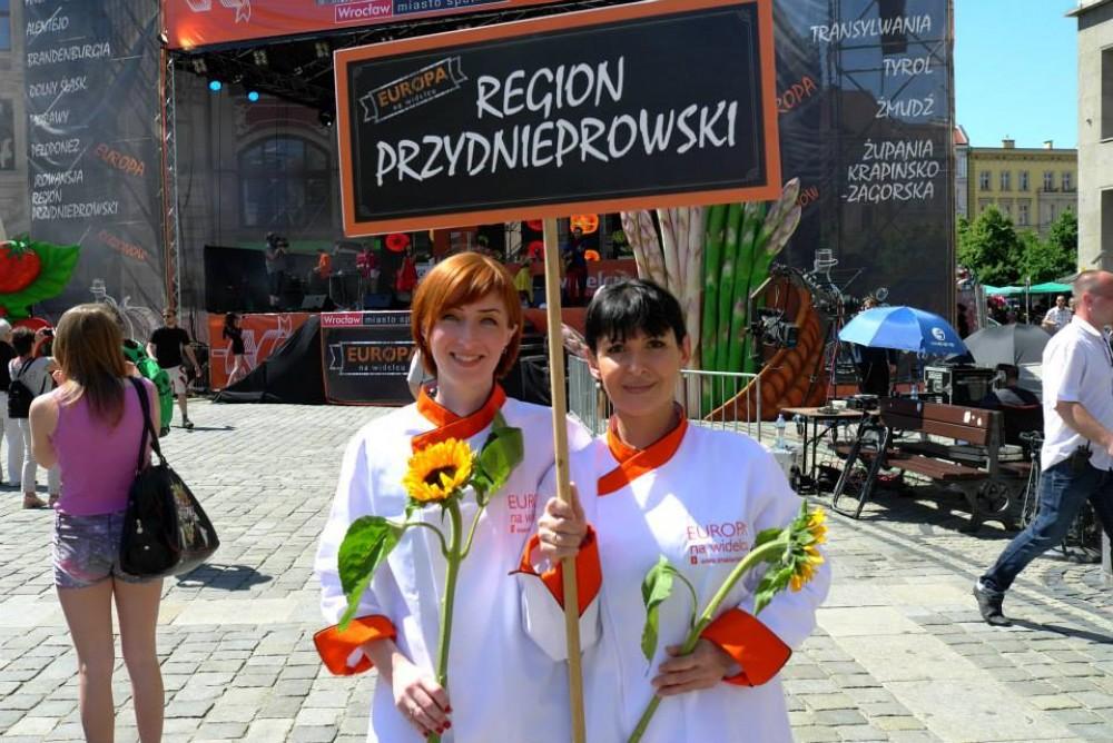 Kuchnia Ukraińska To Nie Tylko Barszcz Przepisy Radio
